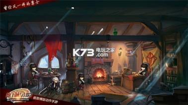 地下城与冒险 v1.2.3 九游版下载