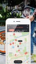 摩拜单车 v8.7.1 app下载 截图