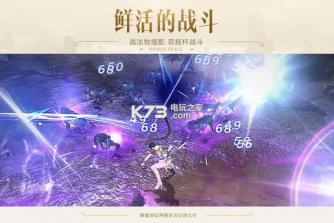 镇魔曲手游 v1.1.3 九游版下载