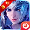 龙之怒无限钻石金币版下载v1.1.0