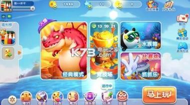 猎鱼达人 v1.3.0 九游版下载
