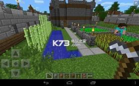 我的世界1.0.0.7 最新版下载 截图