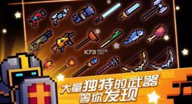 元气骑士手游 v2.1.1 正版下载 截图