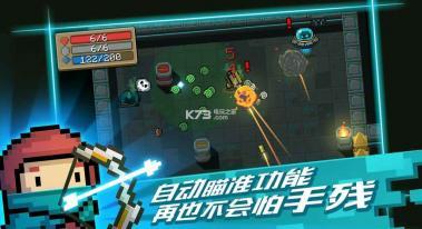 元气骑士手游 v1.4.5 正版下载