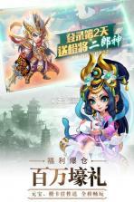 阴阳西游 v2.0 九游版下载