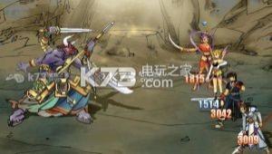 轩辕剑3手游版 v1.6.0 九游版下载