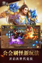 寒刀手游 v1.0 九游版下载