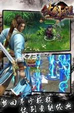 仗剑天涯手游 v1.1 九游版下载