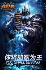 战术大师手游 v1.2.1 九游版下载