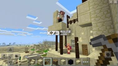 我的世界 v2.3.4 中国版下载