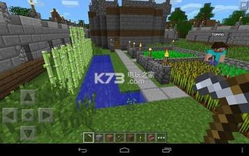 我的世界1.0.5 手机版下载