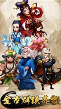 武林群侠传手游 v2.0.0 九游版下载