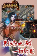 血域皇城 v1.2 官网下载