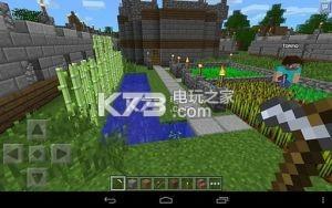 我的世界1.0.5.0 测试版下载