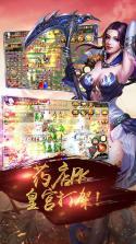 王者沙城 v1.0 官网下载