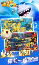 鱼丸疯狂捕鱼 v7.0.10.0.0 九游版下载