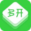 微信多开助手防封版下载v1.2.2