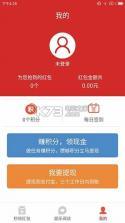 微信抢红包秒抢 v1.0 软件下载