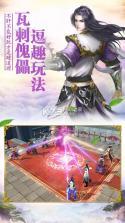 三剑豪 v3.7.2 bt版下载