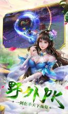 琅琊风云 v1.3.0 bt版下载