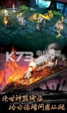 天龙八部3D v1.551.0.0 九游版下载