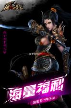 屠龙战役 v2016.0.15 官网下载