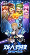 热血精灵王 v4.0.0 变态版下载