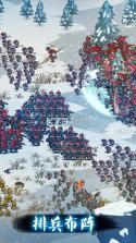 小小军团合战三国 v2.0.2 变态版下载