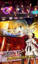 Fate魔都战争 v1.24.0 百度版下载
