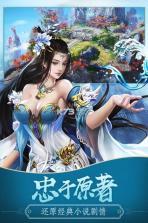 凡人修仙传手游 v1.5.01 百度版下载