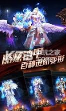 狂暴之翼 v4.5.0 百度版下载