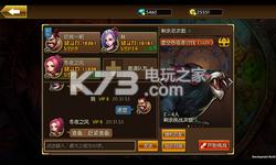 龙裔战记 v1.0.26348 百度版下载