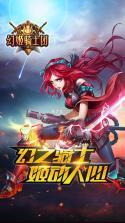 幻姬骑士团手游 v1.4.8 百度版下载