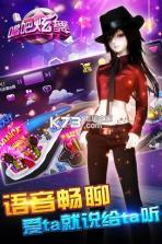 唱吧绚舞 v1.8.4 九游版下载