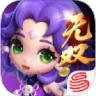 梦幻西游无双版 v1.3.6 百度版下载