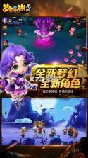 梦幻西游无双版 v1.3.6 百度版下载 截图