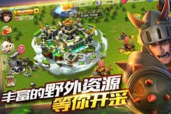 皇室荣耀 v1.3.0 百度版下载