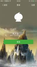 葫芦侠 v3.5.1.874 手机版下载 截图