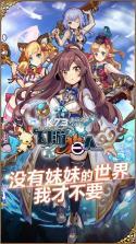 幻游猎人 v1.1 百度版下载