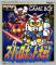 超级机器人大战gb中文合集下载