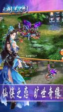 九州逆龙剑 v1.0.4 变态版下载