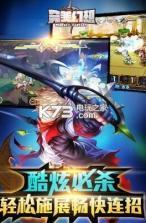 完美幻想 v1.7 百度版下载