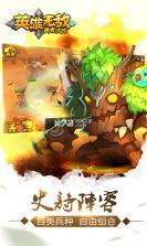 英雄无敌之勇者试炼 v1.1.10120 九游版下载