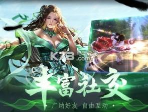 诛仙奇缘 v1.0.0 百度版下载