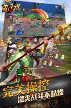 三国传说 v1.3.8 九游版下载