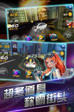 3D赛车闪电狂飙 v1.0.8 变态版下载
