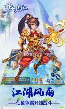 梦幻修仙 v1.0.0 变态版下载