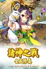 剑尊手游 v1.1.73 变态版下载