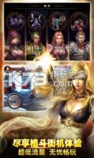王者战魂 v5.0 百度版下载