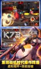 王者战魂 v5.0 九游版下载